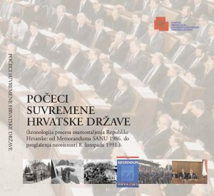Počeci suvremene Hrvatske države