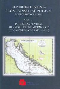 Republika Hrvatska i Domovinski rat 1990.-1995.