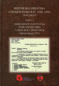 Dokumenti (knjiga 4)