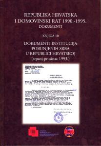 Dokumenti (knjiga 10)