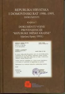 Dokumenti (knjiga 7)