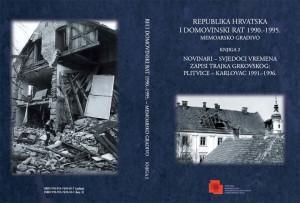 Republika Hrvatska i Domovinski rat 1990.-1995. - memoarsko gradivo, knjiga 2