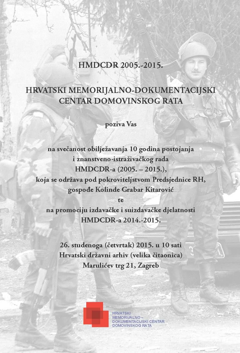 Pozivnica2015_uspravna_2_Stranica_1